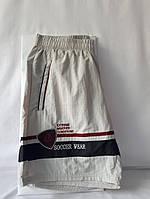 Шорты из мягкой плащевой ткани Соккер, размеры 44, 46, 48.
