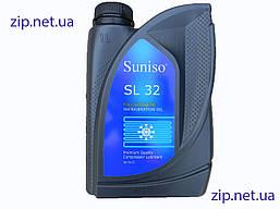 Масло синтетика холодильное Suniso SL32  1 литр