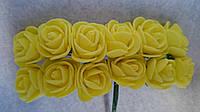 Розы, розочки из латекса (фоамирана) 2-2,5 см Желтые