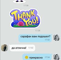 Товар https://puziki.com.ua/p479245784-sarafan-dlya-beremennyh.html