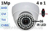 1Mp камера видеонаблюдения 4 в 1 AHD/CVI/TVI/CVBS-аналог 720P