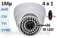 1Mp камера видеонаблюдения 4 в 1 AHD/CVI/TVI/CVBS-аналог 720P, фото 1