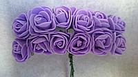 Розы, розочки из латекса (фоамирана) 2-2,5 см Сиреневые