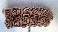 Розы, розочки из латекса (фоамирана) 2-2,5 см Коричневые