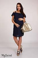 Платье для будущих и кормящих мам CARO синее