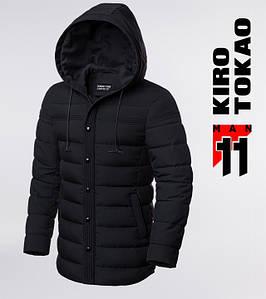 Японская куртка зимняя Kiro Tokao