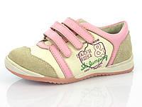 Спортивная детская обувь:88W3 роз+бел