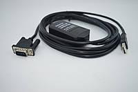 SIMATIC S7-200 кабель для подключения логическогоконтроллера USB2 - RS485