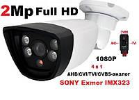 2Mp Камера видеонаблюдения  SONY Exmor IMX323 AHD/CVI/TVI/CVBS-аналог 4 в 1  Full HD 1080P, фото 1