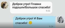 otzyvy_puziki.com.ua_plavki.png