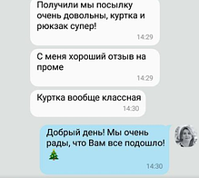 otzyvy_puziki.com.ua_ryukzak.png