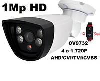 1Mp камера видеонаблюдения 4 в 1 AHD/CVI/TVI/CVBS-аналог 720P IP66, фото 1