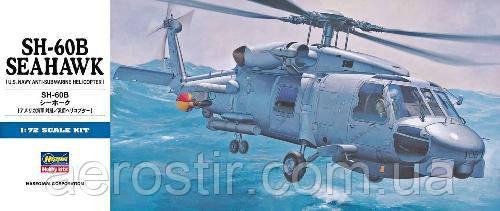 SH-60B Seahawk 1/72 Hasegawa 00431