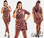 Женский замшевый костюм лосины и туника ботал, фото 3