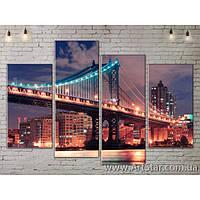 Модульные Картины, Бруклинский мост