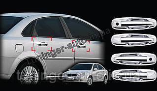 Хром накладки на ручки Chevrolet Lacetti 2003-2009 (Корея)