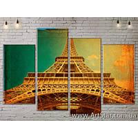 Модульные Картины, Париж