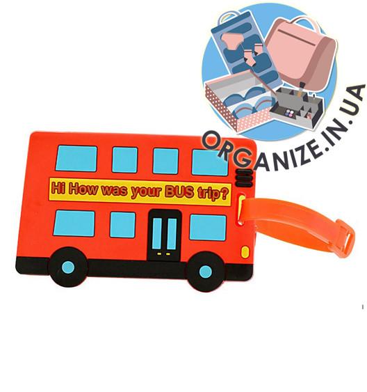 Бирка для багажа/на чемодан *Bus*
