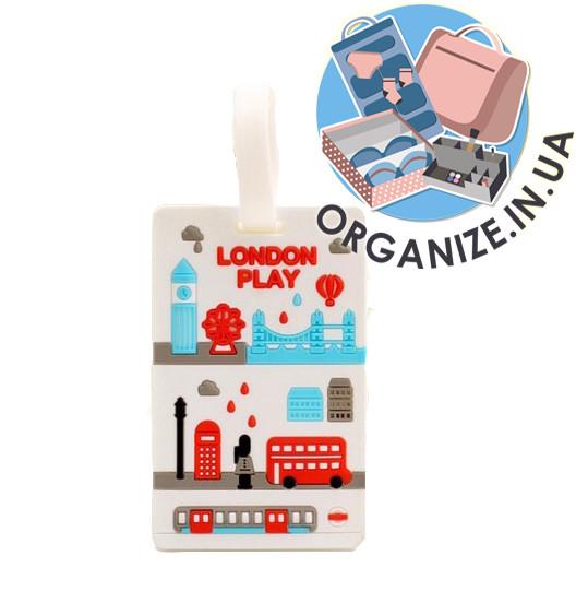 Бирка для багажа/на чемодан *London*
