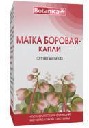 Настойка Матка боровая (Ортилия однобокая) капли 50 мл