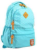Рюкзак молодежный CA 144, 48*30*15, бирюзовый