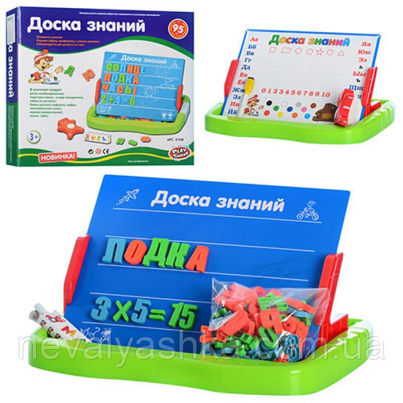 Доска Знаний магнитная двухстороння, азбука, PLAY SMART 0708, 008958