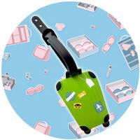 Бирки для багажа на чемодан/дорожную сумку