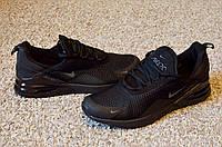 Мужские черные кроссовки Nike Air Max 270 41-42рр