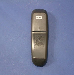 Пульт для телевизора   Panasonic EUR-501325 , фото 2