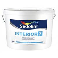 Краска матовая латексная  для внутренних работ INTERIOR-7 Sadolin (Интериор - 7 Садолин) 10л.