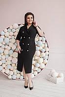 Летнее деловое ниже колена платье большого размера на запах с пуговицами 48-58