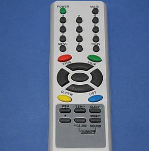 Пульт для телевизора lg 6710v00090D, фото 2