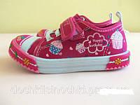 Кеды детские на девочку EEB.B 21 р. Детская летняя обувь. Текстильная обувь