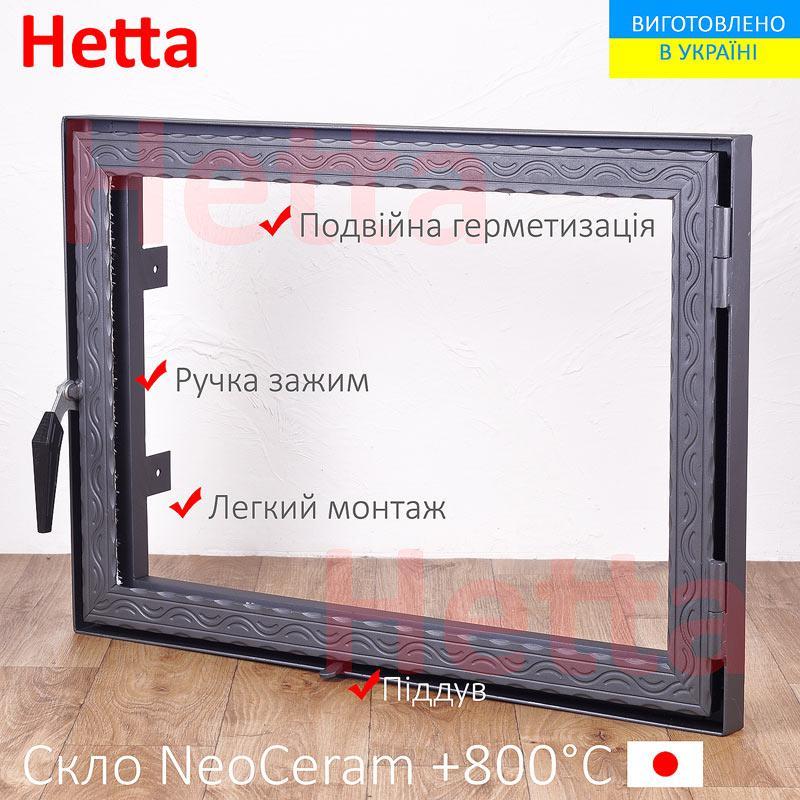 Дверца для камина под заказ Hetta Neo. Со стеклом Neoceram Япония