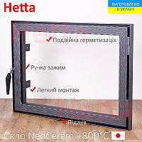 Дверца для камина под заказ Hetta Neo. Со стеклом Neoceram Япония, фото 1