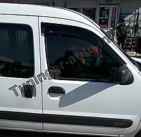 Вітровики, дефлектори вікон Peugeot Partner/Citroen Berlingo 1997-2008 (Hic)