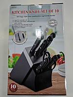 Набор ножей Kitchen Knife Set 10 предметов