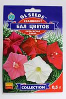 Квамоклит Бал цветов 0,5г collection