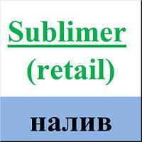MultiChem. Замінювач вапна Sublimer (retail), налив. Заменитель извести для штукатурки, кладки.