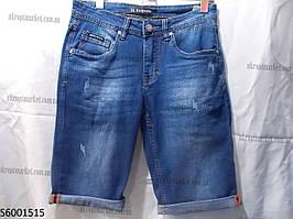 """Шорты мужские джинсовые Reigous (29-38) """"MarkWalker"""" 2P/P/1824"""