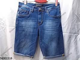 """Шорты мужские джинсовые Reigous (31-36) """"MarkWalker"""" 2P/P/1824"""