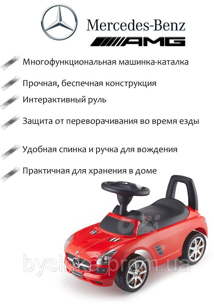 Детская машина каталка - толокар MERCEDES SLS AMG с музыкальной панелью