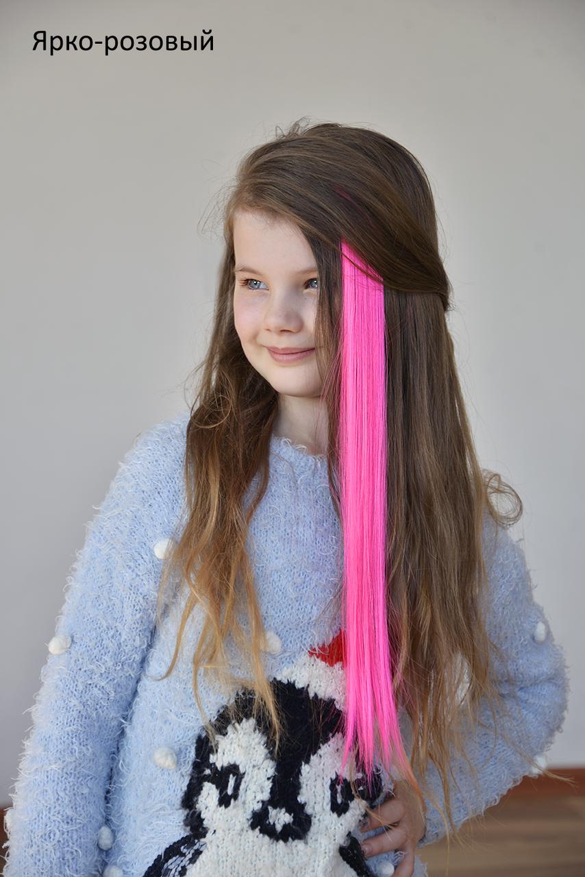 Цветная прядь волос на клипсе(на заколке тик-так). В наличии. Завоз 6.02