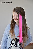 Цветная прядь волос на клипсе(на заколке тик-так). В наличии. Завоз 6.02, фото 1