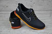 Мужские кроссовки Nike Кожа ТОП качество (реплика)
