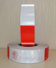 Лента клейкая светоотражающая красно-белая