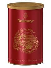 Кофе молотый Dallmayr Ethiopian Crown моносорт 100% Арабика, ж/б 250 г.