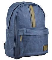 Рюкзак молодежный ST-16 Infinity deep ocean, 42*31*13   555054