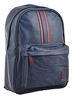 Рюкзак молодежный ST-16 Infinity dark blue, 42*31*13   555046