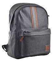 Рюкзак молодежный ST-16 Infinity mist grey, 42*31*13   555048